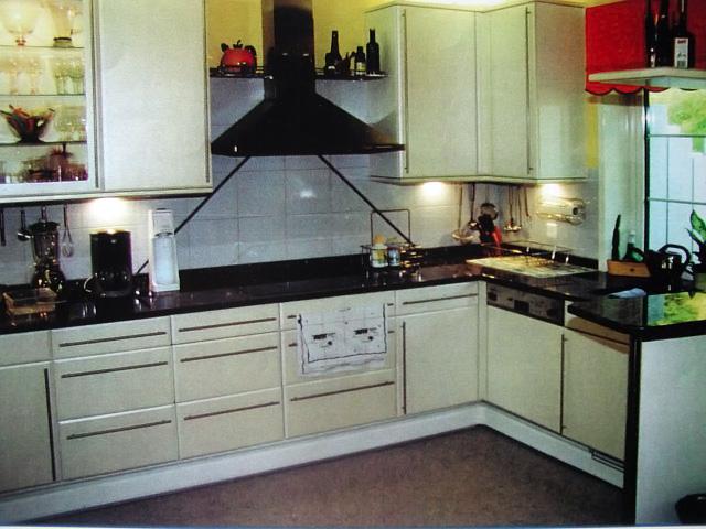 Теплый плинтус на кухне